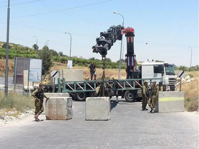 قوات الاحتلال تنصب بوابات حديدية على مداخل قرى غرب رام الله