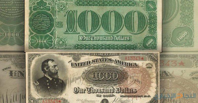 """""""البطيخ الكبير"""" يباع بمليوني دولار فقط! (صورة)"""