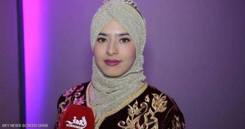 عاملة نظافة تتوج ملكة جمال فى المغرب.. صور
