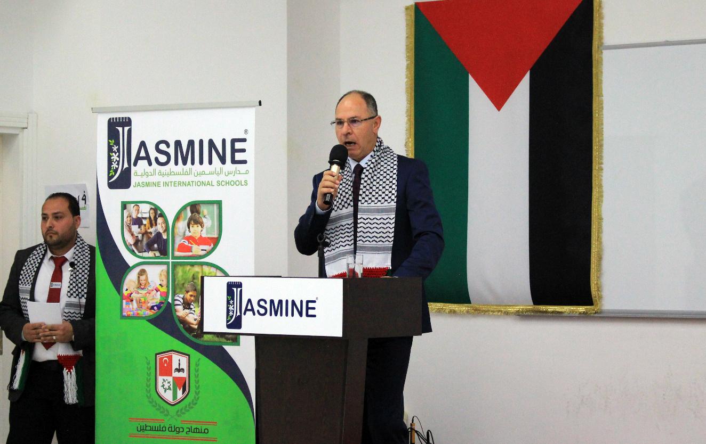 سفير فلسطين في تركيا، د. فائد مصطفى